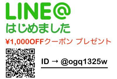 LINE@ATTEMPT3
