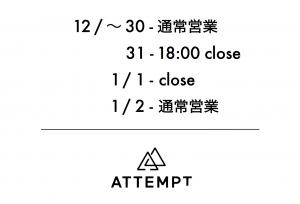 スクリーンショット 0029-12-28 20.37.26